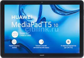 Купить <b>Планшет HUAWEI MediaPad T5</b> 10, 2GB, 16GB, 4G ...