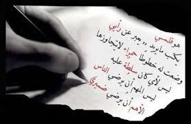 من وحي القلم images?q=tbn:ANd9GcQ