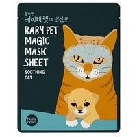 Holika Holika <b>смягчающая тканевая маска</b>-мордочка Baby Pet ...