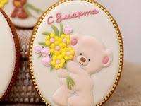 детские: лучшие изображения (100) в 2019 г. | Decorated cookies ...