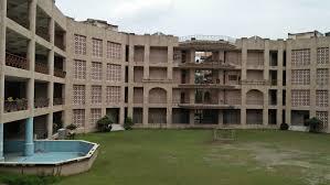 Universidade Nacional de Ciências Jurídicas de Bengala Ocidental