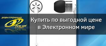 <b>Наушники Koss KEB25i White</b> купить | ELMIR - цена, отзывы ...