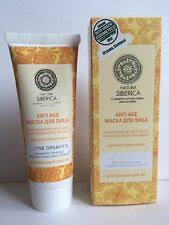 <b>Natura Siberica</b> All Types Skin Masks & Peels for sale | eBay
