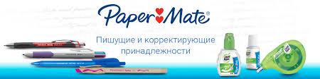Купить товары оптом от производителя <b>PAPER MATE</b> - цена в ...