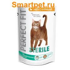 <b>Perfect Fit Пауч</b> для стерилизованных котов и кошек <b>Sterile</b> с ...