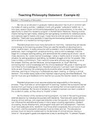 educational philosophy essay philosophy of education thesis statement examples   united states  essay on philosophy