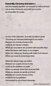 my country sri lanka essay english wwwgxartorg i love my country sri lanka poem by ravi sathasivam i love my country sri lanka