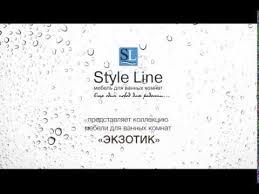 <b>Зеркало</b>-<b>шкаф Style Line Экзотик</b> 65 купить в магазине ...