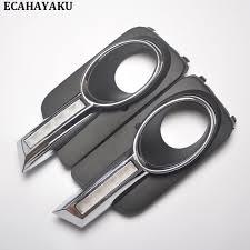 <b>ECAHAYAKU</b> 2 pcs For Volkswagen Tiguan 2010 2011 2012 <b>LED</b> ...