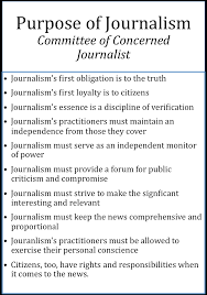 committee of concerned journalists provide journalism s shared graphic by kellye coleman