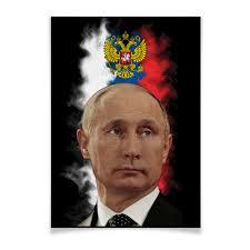 """Плакат A3(29.7x42) """"<b>Путин</b> Патриот Страны"""" #901024 от ..."""