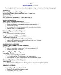 a good teacher resume sample   example good resume templatea good teacher resume sample