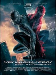 Фильм <b>Человек</b>-<b>паук</b> 3: <b>Враг в отражении</b> (Spider-Man 3): фото ...