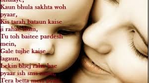 Heart-Touching-Mothers-Day-Messages-in-Hindi-375x210.jpg via Relatably.com