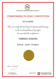 commonwealth writing competition essays term paper service commonwealth writing competition essays