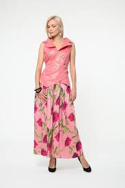 <b>Блузка Kata Binska</b> — купить в интернет-магазине OZON с ...