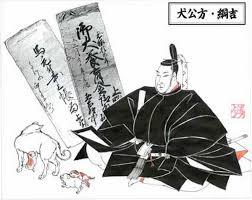 「徳川綱吉」の画像検索結果