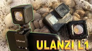 <b>Ulanzi L1</b> - ОЧЕНЬ яркий и водонепроницаемый. Обзор. - YouTube