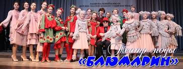 """Театр моды """"Блюмарин"""""""