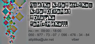 <b>AZULEV</b> OCTOGONAL - Плитка <b>керамическая</b>, керамогранит ...