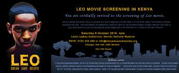 leo movie screening oct nairobi national museum leo movie screening oct 8 2016 nairobi national museum nairobi now arts culture and events