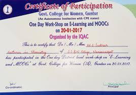 my achievements participation certificate one day workshop e my achievements