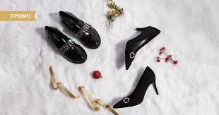 10 пар обуви со скидкой: Для работы, вечеринок и слякоти — The ...