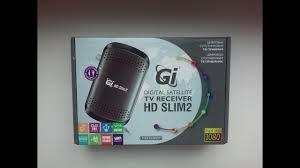 Обзор ресивера GI HD SLIM2 - YouTube