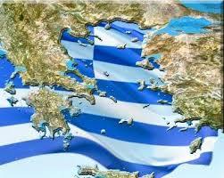 Αποτέλεσμα εικόνας για φωτο εικονες ελλαδας  με ελληνικη σημαια σημαια