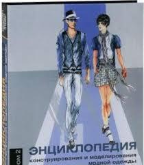 Книги, автор: <b>Джозеф</b>-<b>Армстронг Х</b>.   Интернет-магазин русских ...