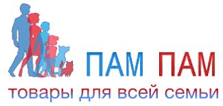 Мячи-Резиновые в интернет-магазине ПАМ ПАМ pampamstore.ru