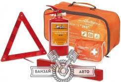 <b>Набор автомобилиста ЭКО</b> (Знак AT-01+Аптечка AM-01+ ...