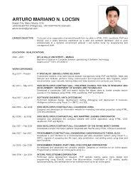 Aaaaeroincus Pleasing Best S Le Resume Template Free Printable     Computer Sales Resume  Software Marketing Resume Sample Software Marketing Resume Sample