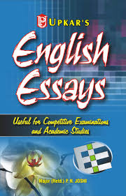 english essay by upkar publication  bring my bookonline bookshop english essay