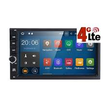 car multimedia unit <b>2 din android</b> with android and sim reader 4G LTE