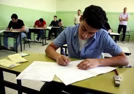اسئلة امتحانات الشامل – الرياضيات
