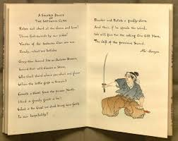 kenneth spencer research library blog sword and blossom poems image of a sword dance of the satsuma clan
