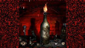 ÅКВАРИУМ - <b>Оракул Божественной</b> Бутылки (2013-LP) Album ...