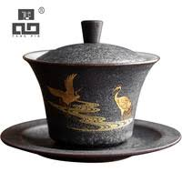 <b>Ceramic gaiwan</b> - <b>TANGPIN</b> Official Store - AliExpress