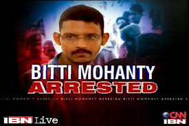 The curious case of Bitty Mohanty, the son of ex-DGP Odisha