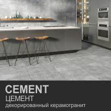 Цемент - <b>Керамика</b> Будущего
