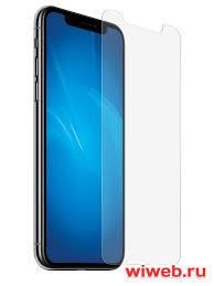 <b>Аксессуар Защитное стекло Brosco</b> для APPLE iPhone XR Full ...