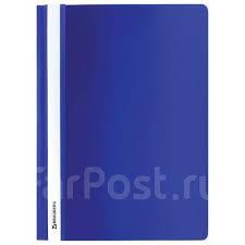 <b>Папка</b> скоросш. прозрач. верх <b>Brauberg</b>, синий, /25/, 220385 ...