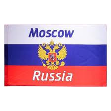 <b>Флаг России</b> с гербом, Москва, 90 х 150 см — купить в интернет ...