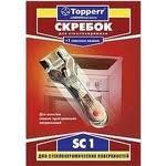<b>Скребок</b> для стеклокерамики <b>Topperr 1302</b> SC 1 <b>Скребок</b> для ...