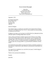 sample resume application letter sample resume application letter example college student application letter cover email cover letter sample for job application