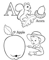 Small Picture Letter Printable Coloring Pages Coloring Coloring Pages