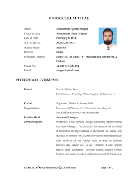 proper resume layout volumetrics co cv format sample cv format cv format cv format word doc and resume cv latest cv format in pdf cv format
