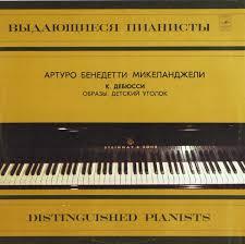 C. <b>Debussy</b>* - Arturo <b>Benedetti Michelangeli</b> - Images I / II ...
