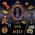 Binetsu by Sid